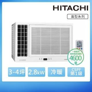 【HITACHI