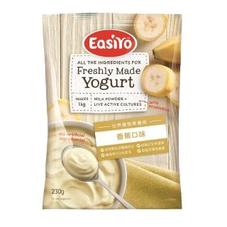 【EasiYo】紐西蘭優格粉-香蕉230g