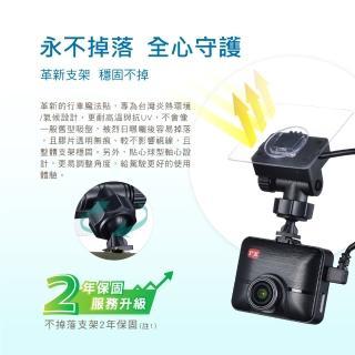 【PX 大通】A520G行車紀錄器 汽車行車記錄器 GPS區間+定點測速提醒 抬頭顯示(送16G記憶卡/專利不掉落支架)