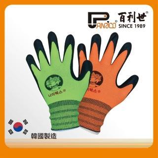 【Panrico 百利世】手套-兒童用/止滑耐磨/不挑色隨機出貨(韓國製造 兒童手套)