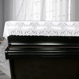 【美佳音樂】全蕾絲 鋼琴罩/防塵罩/鋼琴蓋布-2色(鋼琴罩)