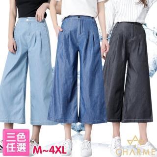 【charme】後鬆緊涼感冰絲八分牛仔褲休閒寬褲(3色)