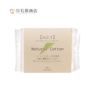 【石原商店】天然素材化妝棉/100%純棉 70片入(NC-350)