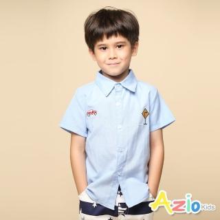 【Azio Kids 美國派】男童 上衣 汽車路標刺繡素色短袖襯衫(藍)