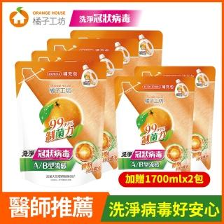 【橘子工坊】洗病毒洗衣精補充包6件組(制菌力1500mlx4包贈1700mlx2包)
