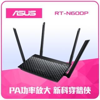 【ASUS 華碩】RT-N600P N600 WiFi 無線N路由器(分享器)