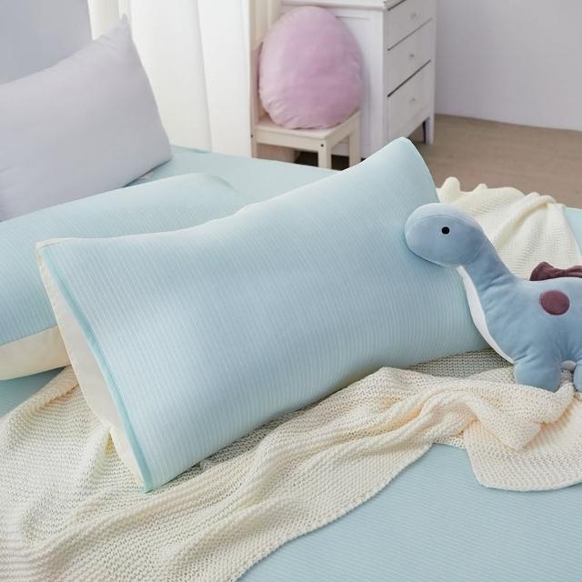 【DUYAN 竹漾】Cool-Fi 瞬間涼感6D冰涼枕套2入-多款任選