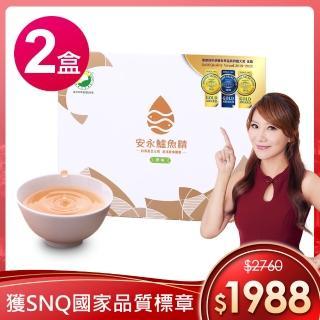 【安永鮮物】健康優鮮鱸魚精-原味x2盒(60ml*6包/盒)