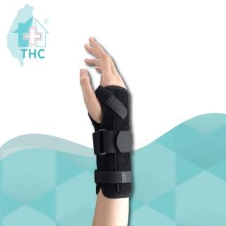 【THC】通用型手腕固定板(不分左右手)