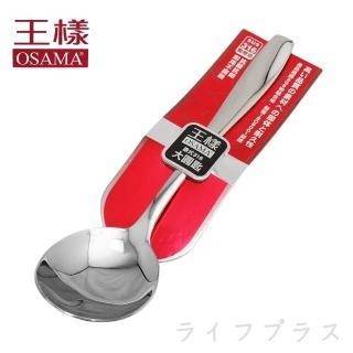 【OSAMA 王樣】王樣歐式316大圓匙-6入組