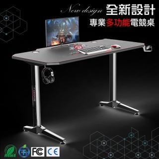【CHAMPION】Z1S新一代多功能超跑電競桌/職業遊戲桌(多項國際認證/滿版滑鼠墊+杯架)