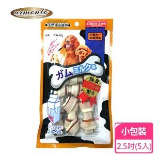 【ARMONTO】雙色牛奶牛皮骨結小包裝(2.5吋)
