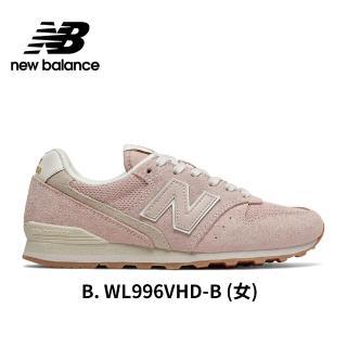 【NEW BALANCE】NB 經典復古鞋_女鞋_WL996VHB/WL996VHD(2款任選)