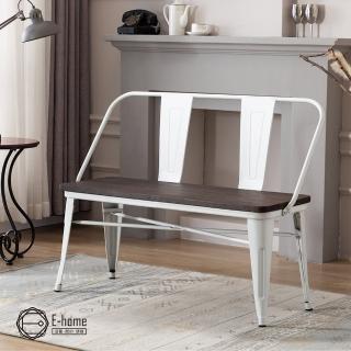 【E-home】Olga歐加工業風金屬木面高背長板凳-三色可選(長板凳)