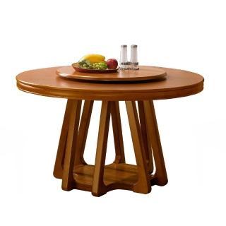 【MUNA 家居】麥卡4.5尺實木圓桌(餐桌)