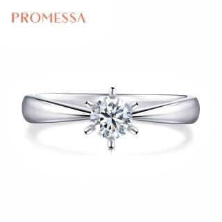 【點睛品】Promessa GIA 30分 如一 18K金鑽石戒指