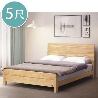 【BODEN】杰爾5尺雙人松木實木床架