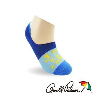 【Arnold Palmer】撞色清涼防滑淺口隱形男襪-藍(隱形襪/ 男襪)
