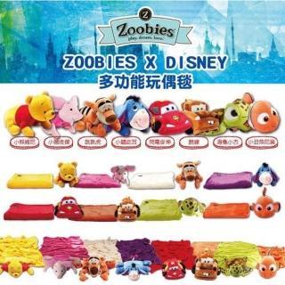 【Zoobies】迪士尼多功能玩偶毯正版授權 - 多款可選(玩偶毯/毯子/毛毯/玩偶/迪士尼)