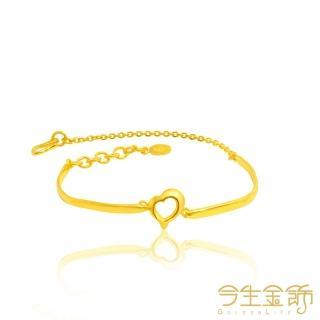【今生金飾】珍心手環