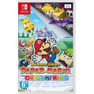 【Nintendo 任天堂】預購07/17上市★ NS Switch《紙片瑪利歐:摺紙國王》(中文版)
