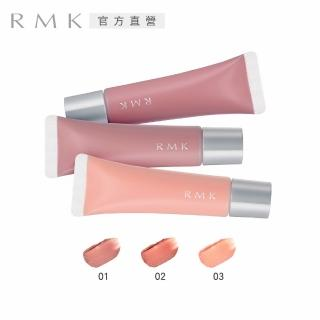 【RMK】活力繽紛腮紅霜 8g(3色任選)