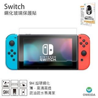 【Oweida】Switch、Switch lite 高清鋼化9H玻璃保護貼(任天堂)