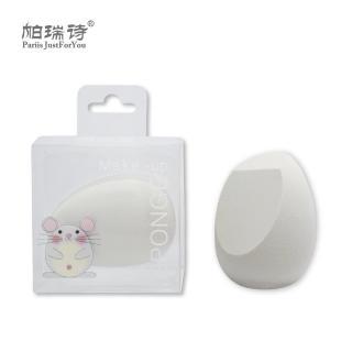 【帕瑞詩】造型美妝蛋-咪鼠 1入