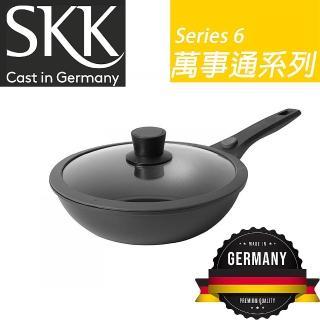 【SKK】德國SKK 食客 萬事通系列 鑄冶鍋 28cm 中華炒鍋 含玻璃蓋 14975(炒鍋 不沾鍋)
