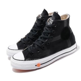 【CONVERSE】休閒鞋 ROKIT Chuck 70 聯名 男女鞋 拼接 高筒帆布 三星黑標 情侶鞋 黑 橘(168211C)