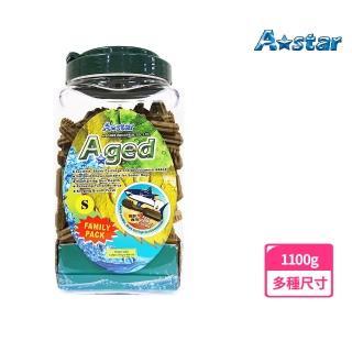 【A STAR】Aged雙刷高齡犬用潔牙骨桶裝1100G(多種尺寸)