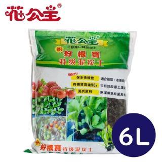 【花公主】新好根寶特級泥炭土(6L)