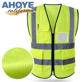 【AHOYE】專業級安全反光背心