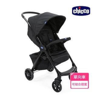 【Chicco】Kwik.One輕量休旅秒收車標配版-鋼鐵黑