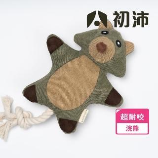 【TROOPETS初沛】時尚寵物磨牙耐咬啾啾玩具《浣熊》(寵物玩具、狗玩偶、貓玩偶)