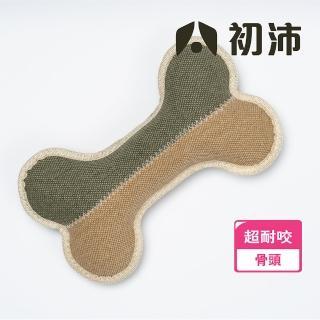 【TROOPETS初沛】時尚寵物磨牙耐咬啾啾玩具《骨頭》(寵物玩具、狗玩偶、貓玩偶)