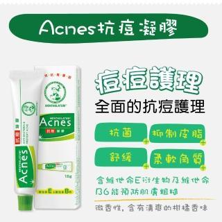 【曼秀雷敦★超值2入組】Acnes抗痘凝膠18G