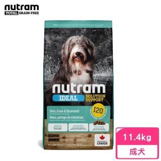 【Nutram 紐頓】I20專業理想系列-三效強化犬羊肉+糙米 11.4kg/25lb