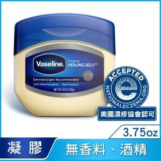 【Vaseline 凡士林】三重精煉凝膠(3.75OZ)