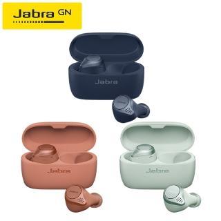 【Jabra】Elite Active 75t 真無線藍牙耳機