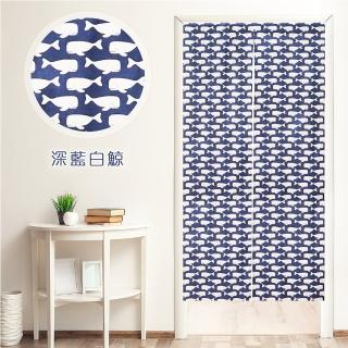 【小銅板】動物系列門簾風水簾(長門簾-寬85X高180)