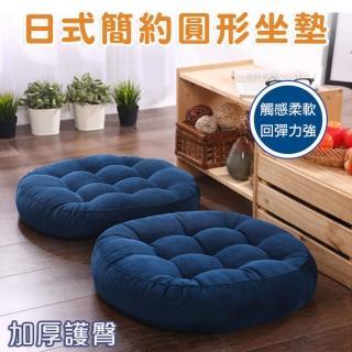 日式簡約加厚圓形坐墊