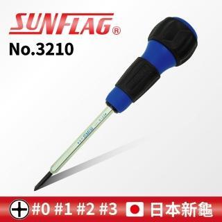 【SUNFLAG 新龜】可替換雙頭起子 十字 No.3210(極小的十字#0螺絲也適用)