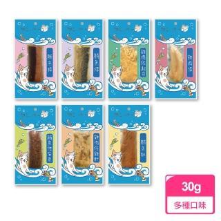 【Neko 吶一口】犬貓鮮食肉條/零食/點心(30gx1包)