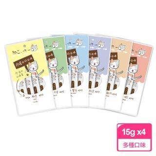 【Neko 吶一口】貓肉泥/零食/點心(15gx4入)