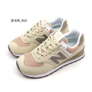 【NEW BALANCE】NB 復古鞋 男女 休閒鞋 6款(ML574ERH ML574JHU WL574NDB WL574SKB WL574WNA WL574OAA)
