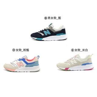 【NEW BALANCE】復古鞋 男女 休閒鞋 6款(CM997HBF CM997HCT CM997HZJ CW997HBC CW997HKA CW997HKC)