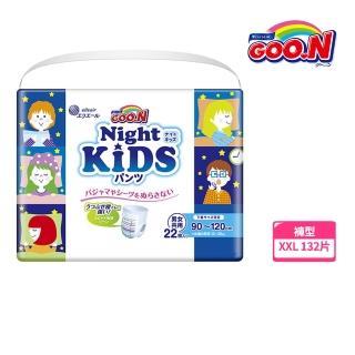 【日本大王GOO.N】YA晚褲KIDS/尿布褲型XXL 22片X6串(共132片)