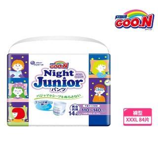 【日本大王GOO.N】YA晚褲Junior/尿布褲型XXXL 14片X6串(共84片)