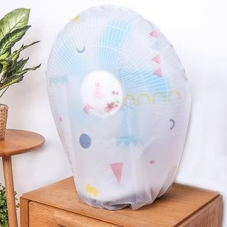【E.City】EVA霧面透明防水全包款風扇防塵套(霧面透明防水透氣)